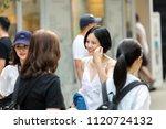 taipei  taiwan   december 19... | Shutterstock . vector #1120724132