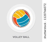 vector volleyball illustration... | Shutterstock .eps vector #1120766072