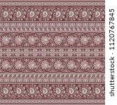 abstract ethnic stripy... | Shutterstock .eps vector #1120767845