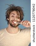 morning duties. man with... | Shutterstock . vector #1120778042