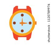 hand watch icon  wristwatch... | Shutterstock .eps vector #1120789976
