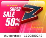 template super sale with big... | Shutterstock .eps vector #1120800242