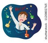drunk guy in a sinking ... | Shutterstock .eps vector #1120802765