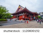 most famous temple in tokyo  ... | Shutterstock . vector #1120830152