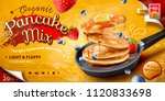 delicious fluffy pancake in... | Shutterstock .eps vector #1120833698