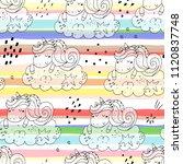 cute unicorn vector pattern | Shutterstock .eps vector #1120837748
