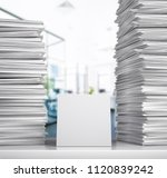 documentation. a stack of white ... | Shutterstock . vector #1120839242