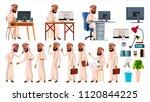 arab man office worker vector.... | Shutterstock .eps vector #1120844225