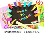 small chalkboard with school... | Shutterstock . vector #112084472