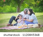 grandparents spend the time  in ... | Shutterstock . vector #1120845368