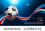 football cup championship with... | Shutterstock .eps vector #1120862132