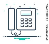 colorful icon for pbx | Shutterstock .eps vector #1120873982