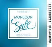 monsoon sale special offer card ... | Shutterstock .eps vector #1120885385