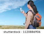 young asian tourist woman... | Shutterstock . vector #1120886906