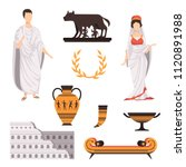 traditional cultural symbols of ...   Shutterstock .eps vector #1120891988