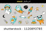 outer space sticker collection. ... | Shutterstock .eps vector #1120893785