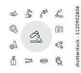medical laboratory icons. set... | Shutterstock .eps vector #1120902806