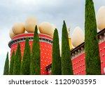 figueras  spain   4 october ...   Shutterstock . vector #1120903595