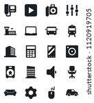 set of vector isolated black...   Shutterstock .eps vector #1120919705
