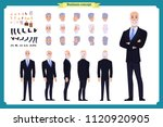 businessman. front  side  back... | Shutterstock .eps vector #1120920905