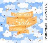 summer sale. vector card.   Shutterstock .eps vector #1120921172