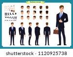 standing young businessman.... | Shutterstock .eps vector #1120925738
