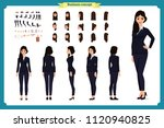 business woman fashion. front ... | Shutterstock .eps vector #1120940825