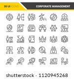 corporate management icons | Shutterstock .eps vector #1120945268