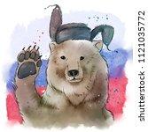 russian bear in hat with ear... | Shutterstock . vector #1121035772