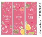farm vegetables vector poster.... | Shutterstock .eps vector #1121038916