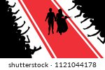 crowd of cheerful fans  people... | Shutterstock .eps vector #1121044178