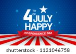 4th of july card vector...   Shutterstock .eps vector #1121046758