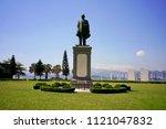 Sun Yat Sen Memorial Park ...
