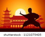 chinese boxing kung fu martial... | Shutterstock .eps vector #1121075405