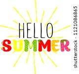 vector hello summer holiday... | Shutterstock .eps vector #1121086865