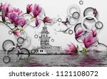 3d wallpaper design with maiden ... | Shutterstock . vector #1121108072