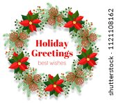 christmas wreath. traditional... | Shutterstock . vector #1121108162
