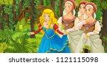 cartoon scene with happy young...   Shutterstock . vector #1121115098