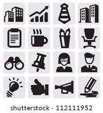 vector black office and... | Shutterstock .eps vector #112111952