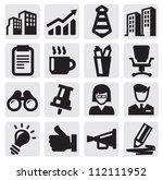 vector black office and...   Shutterstock .eps vector #112111952