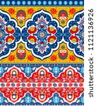 indian rug paisley ornament... | Shutterstock .eps vector #1121136926
