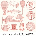 set of vintage drawings.... | Shutterstock .eps vector #1121140178