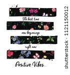 flower print and slogan. for t... | Shutterstock .eps vector #1121150012