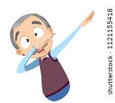 vector cartoon illustration of... | Shutterstock .eps vector #1121155418