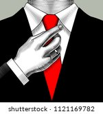 a man in a business suit... | Shutterstock .eps vector #1121169782
