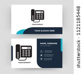 domestic phone  business card... | Shutterstock .eps vector #1121185448