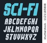 sci fi futuristic font alphabet ... | Shutterstock .eps vector #1121185808