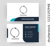 loop arrows  business card...