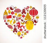 heart shape with china icons | Shutterstock .eps vector #112120055