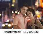 portrait of a happy couple... | Shutterstock . vector #112120832